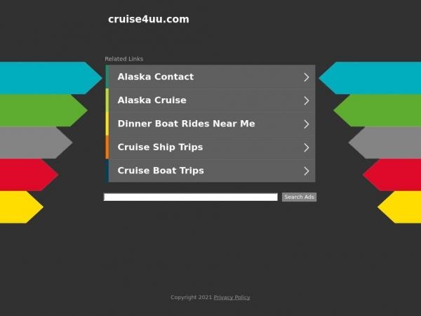 cruise4uu.com