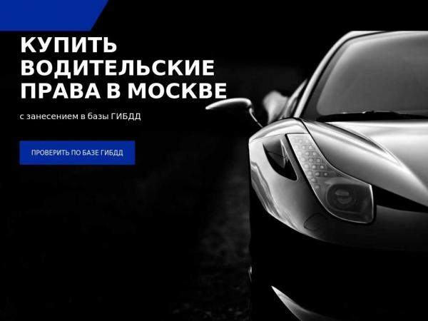 sam-moskprav.com