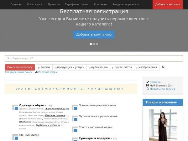 adressok.ru