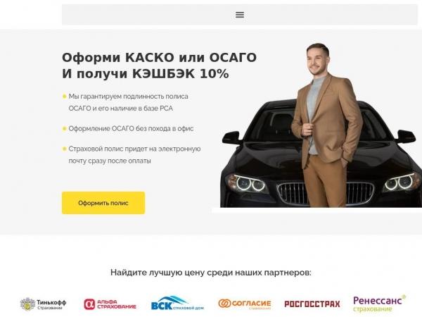 vam-polis.ru