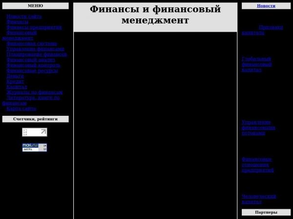 finansi24.ru